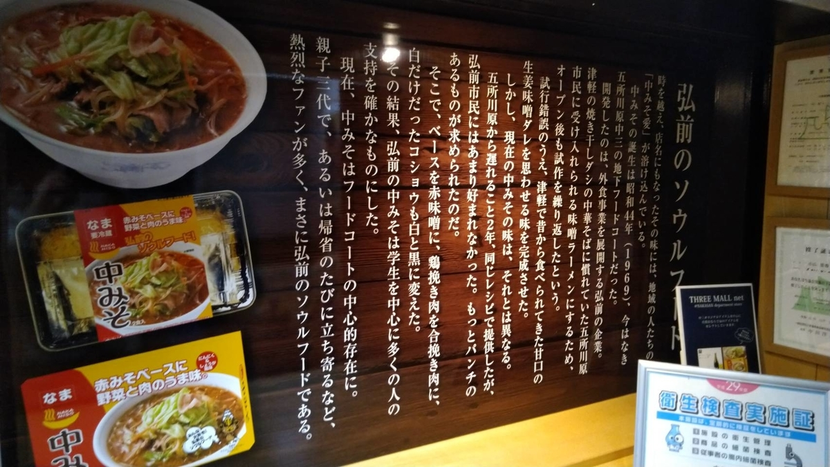 f:id:virtue000000:20200104163352j:plain