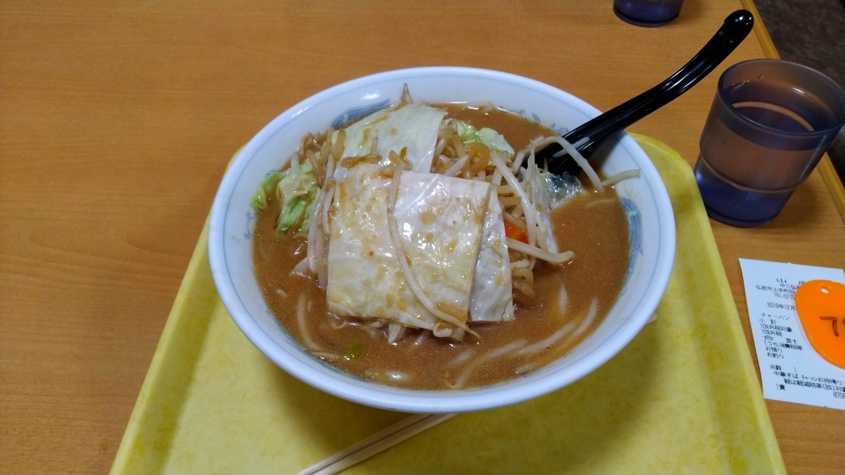 f:id:virtue000000:20200104163434j:plain