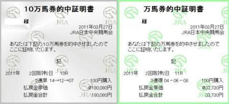 f:id:vital-myu:20110329013737j:image