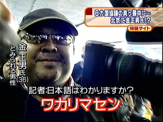 f:id:vitamin_G:20101015192605j:image