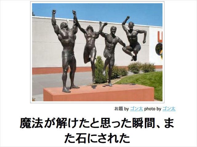 f:id:vitamin_G:20110830113243j:image:w450
