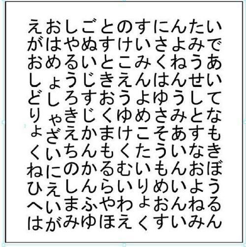 f:id:vitamin_G:20130112203418j:image