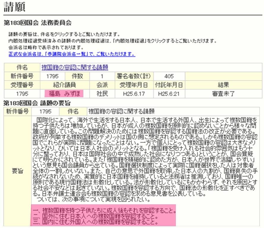 f:id:vitamin_G:20140421161228p:image:w350