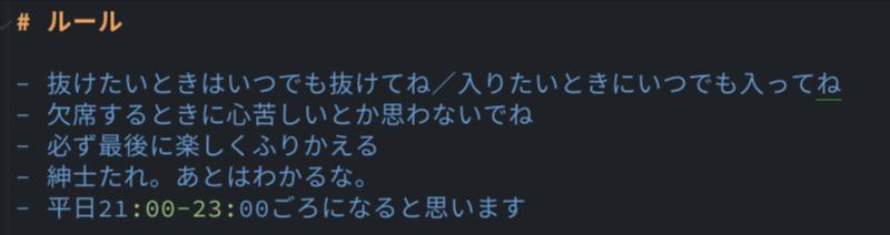 f:id:viva_tweet_x:20210411212314p:plain