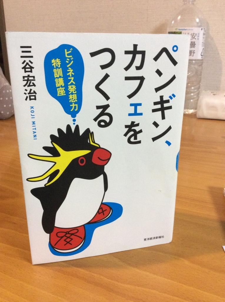 f:id:vivahokkaido-specialthanks:20180518000306j:plain