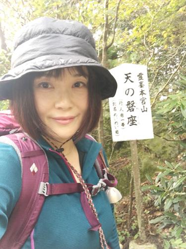 f:id:vivayumiko:20161104084507j:plain