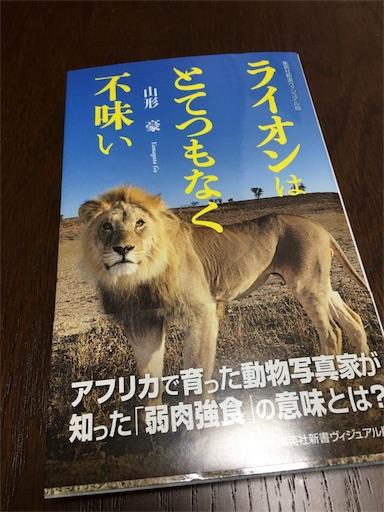 f:id:vivayumiko:20170124222456j:image