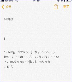 f:id:vivayumiko:20180212091629j:plain