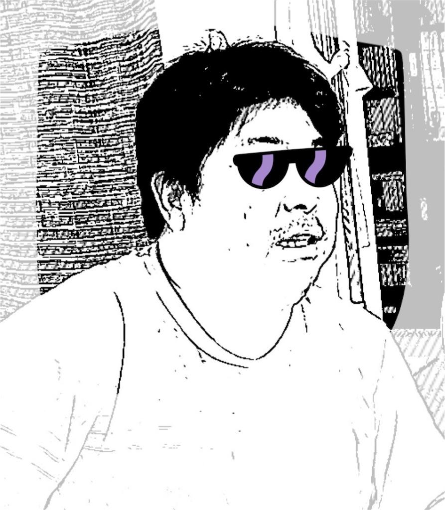 f:id:vivieng-me:20180819090745j:image