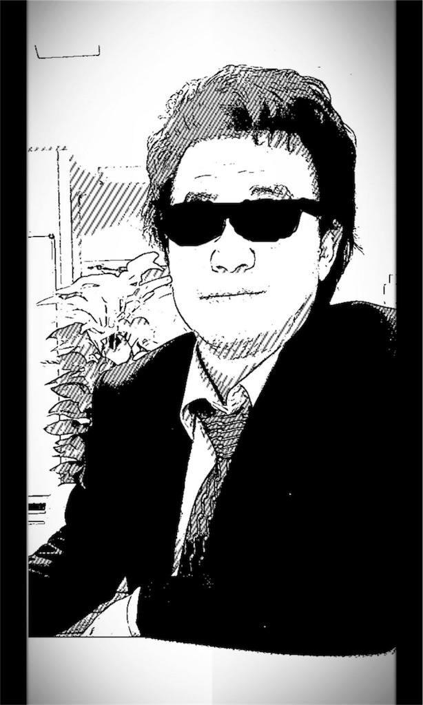 f:id:vivieng-me:20181207205925j:image