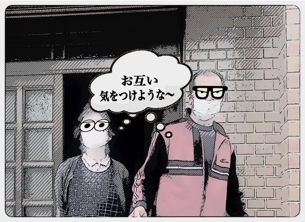 f:id:vivieng-me:20200511150341j:image