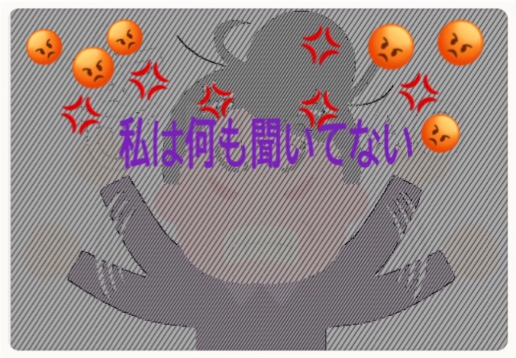 f:id:vivieng-me:20201119204427j:image