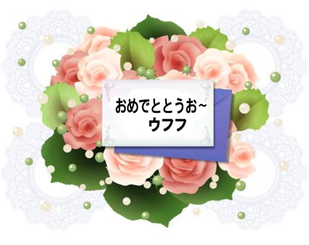 f:id:vivieng-me:20210602190002j:image