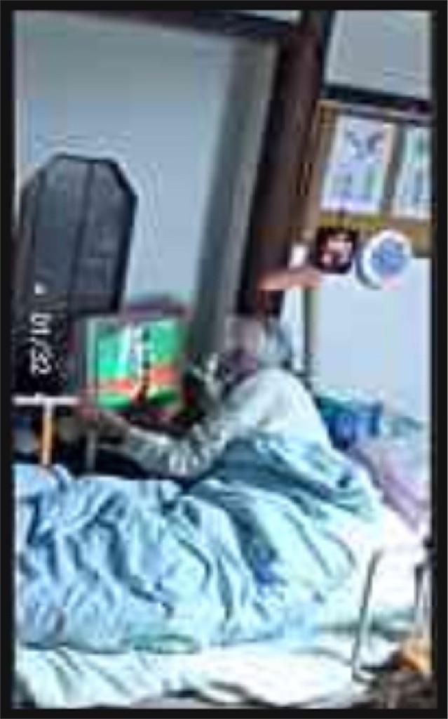 f:id:vivieng-me:20210620124451j:image