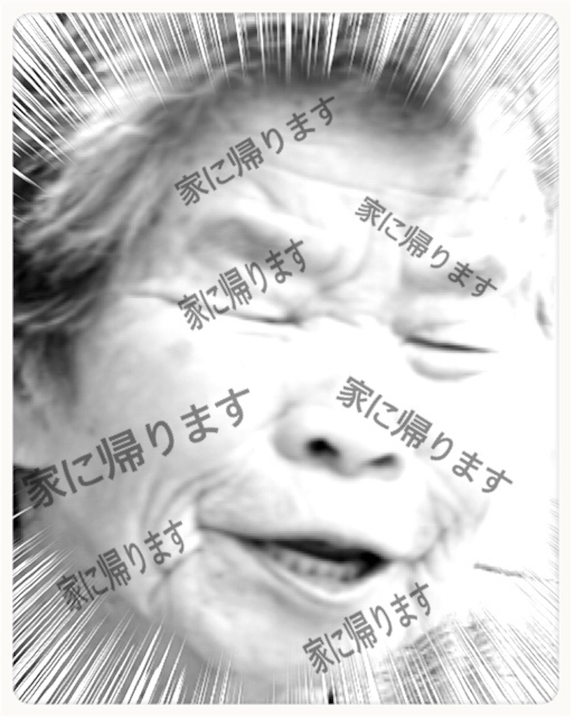 f:id:vivieng-me:20210726173450j:image