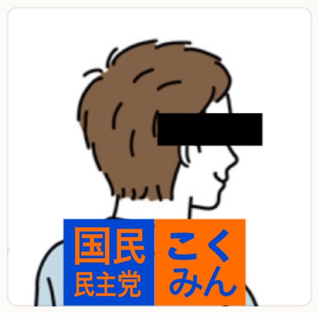 f:id:vivieng-me:20210922220447j:image