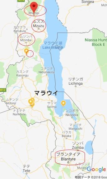 f:id:vivir-mi-vida-malawi:20181003181332j:plain