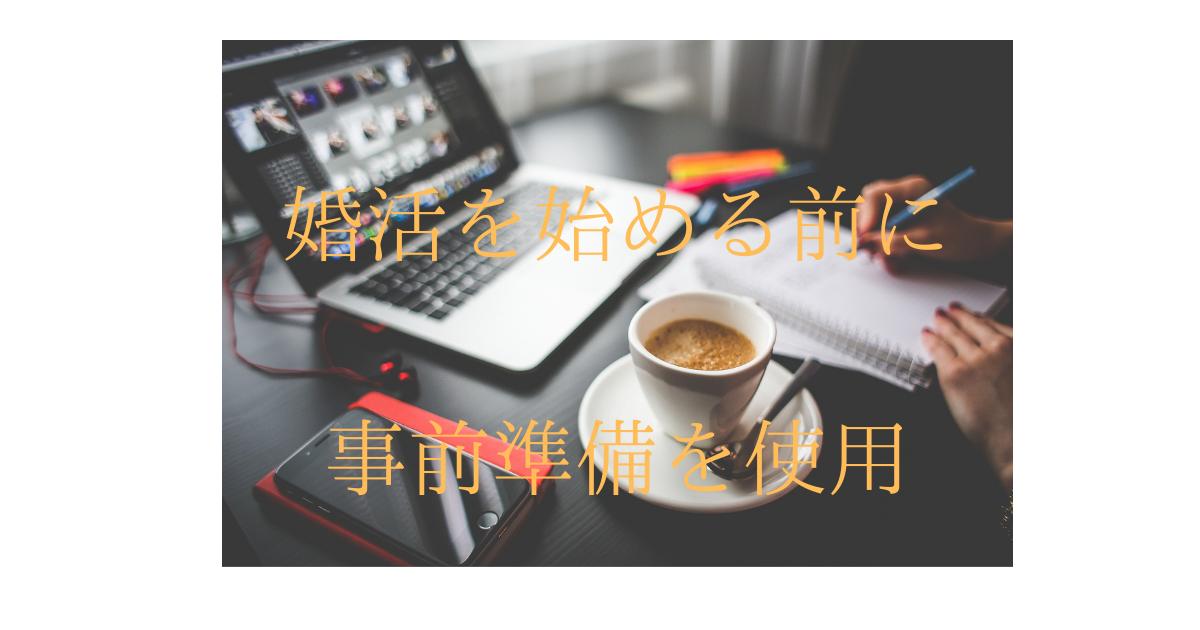 https://pixabay.com/ja/photos/%E3%83%89%E3%83%AA%E3%83%B3%E3%82%AF-%E3%82%B3%E3%83%BC%E3%83%92%E3%83%BC-%E4%BB%95%E4%BA%8B-864958/