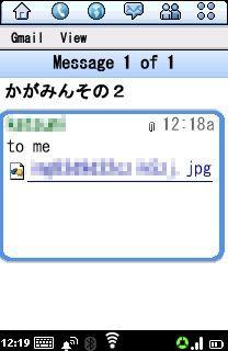 f:id:vmaxman:20070727003614j:image