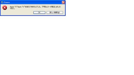 f:id:vmaxman:20120614020115j:image