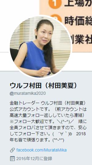 f:id:vmirai:20180304121753p:plain