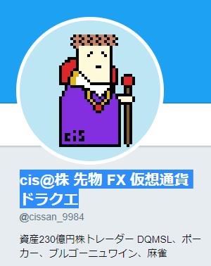 f:id:vmirai:20180304123116p:plain