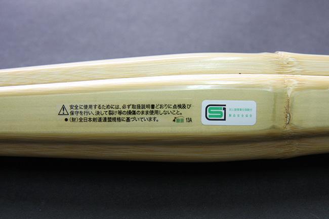 f:id:vnanashima:20200701200955j:plain