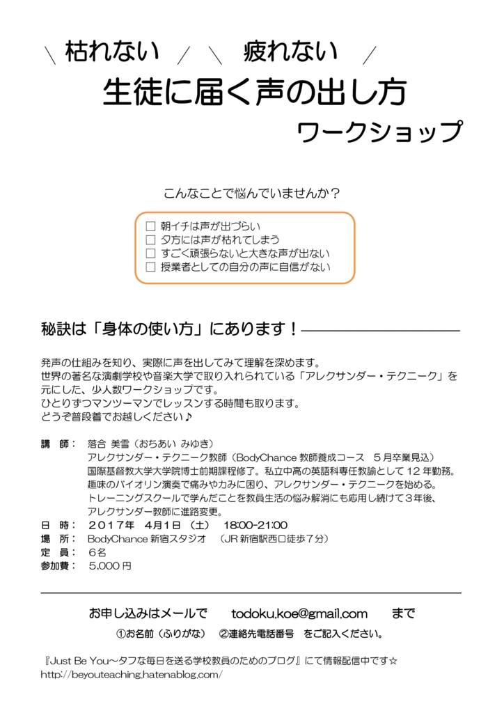 f:id:vnmiyuki:20170309110055j:plain