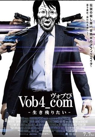 f:id:vob4:20170531144752j:plain