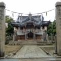 網干神社参拝