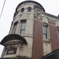 旧網干銀行本店