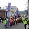長岡京ガラシャ祭 お輿入れ行列