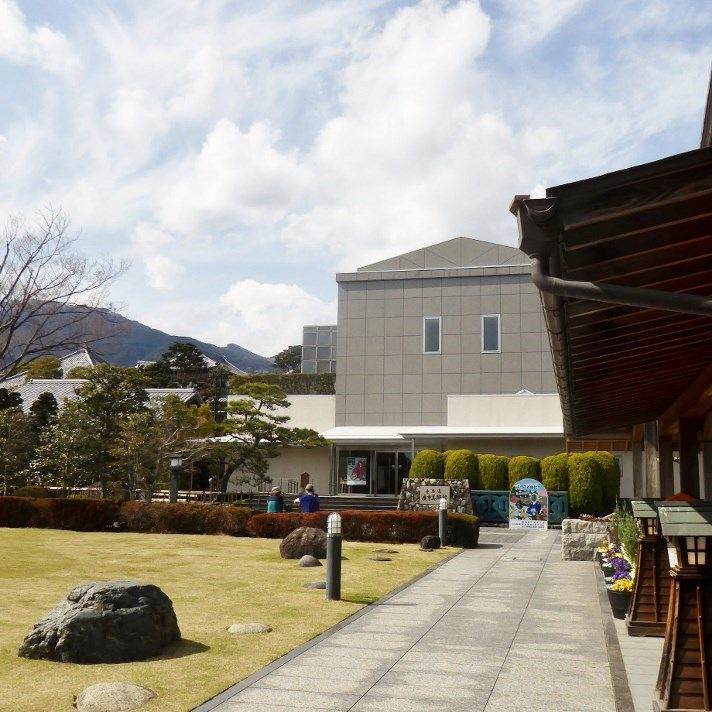 東海道廣重美術館と由比本陣公園