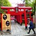 三光稲荷神社とハート絵馬