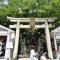 神戸北野天満神社参拝