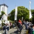 磐手社神社・馬祭り2018へ(無形民俗文化財)
