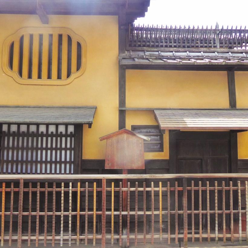 市指定有形文化財野口家住宅/京町屋の典型例