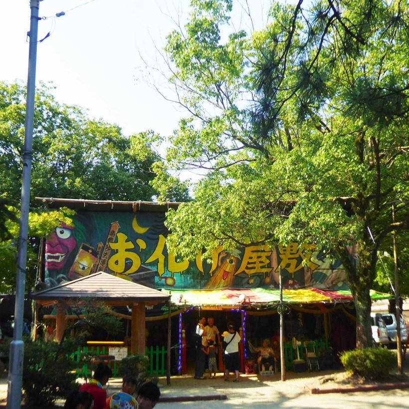 大四日市まつり2018/神社のお化け屋敷