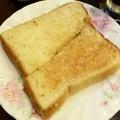 姫路のアーモンドトースト