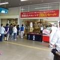 南海和歌山高島屋閉店セール・2014年8月②