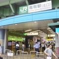 常磐線亀有駅