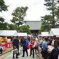 京都・百万遍知恩寺秋の古本まつり2018 11月3日②
