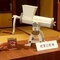 NHK朝ドラ「まんぷく」セット見学3 根菜切断機11月4日