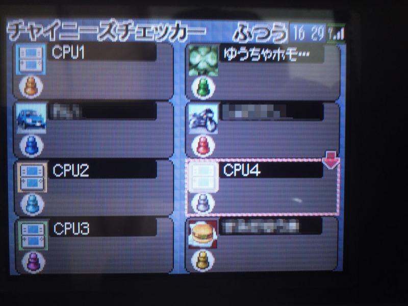 f:id:vocaloid-18:20120716234002j:plain