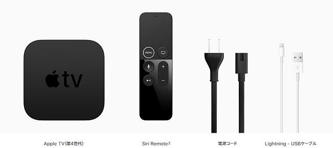 Apple  TV 画像