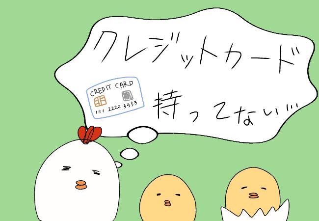 クレジットカードなしで登録できる!動画配信サービス6選! - VODらいふ。