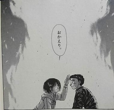 うしおととら 漫画 一角のエピソード 麻子の名言