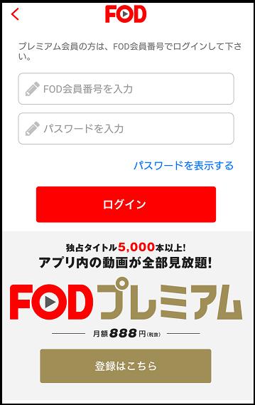 f:id:vod-life:20180923161032p:plain