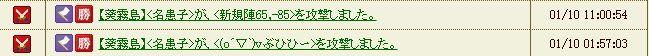 f:id:vol245:20150113232030j:image