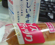http://f.hatena.ne.jp/images/fotolife/v/volerus/20080613/20080613095613.jpg